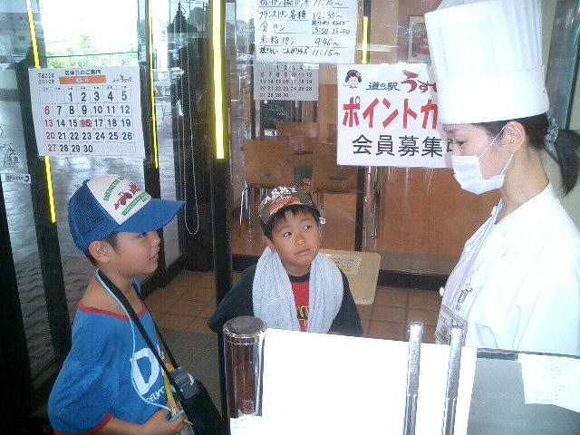 碓井小学校の2年生の皆さんが社会科見学に来ました!_a0144271_16424593.jpg