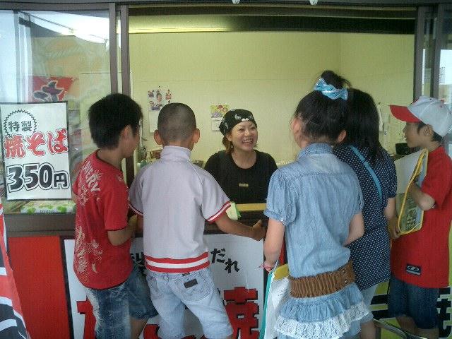 碓井小学校の2年生の皆さんが社会科見学に来ました!_a0144271_16425788.jpg