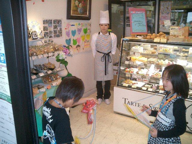 碓井小学校の2年生の皆さんが社会科見学に来ました!_a0144271_16431584.jpg