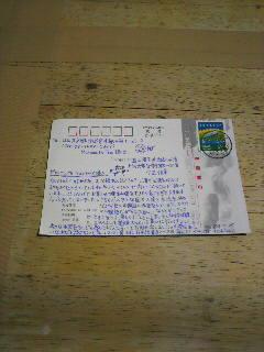 ヨッカからのお手紙_a0075684_145199.jpg