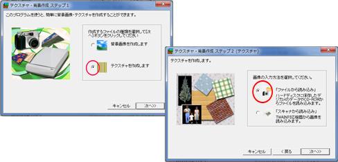 f0238393_221226.jpg