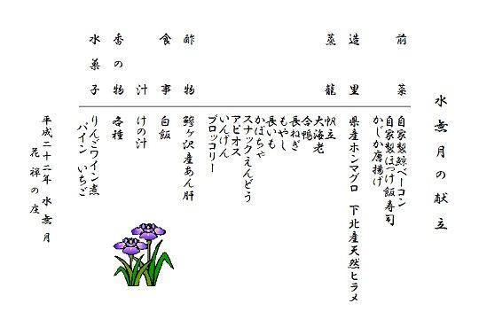 f0217305_19383612.jpg