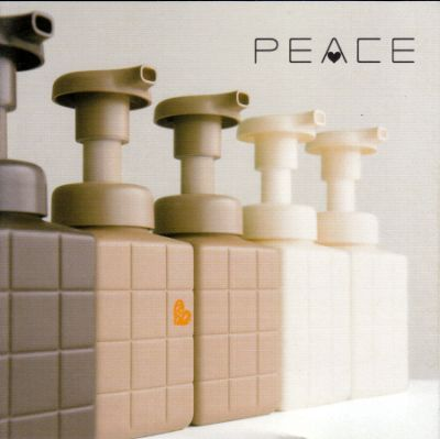 peace  whip line_f0158908_18221146.jpg