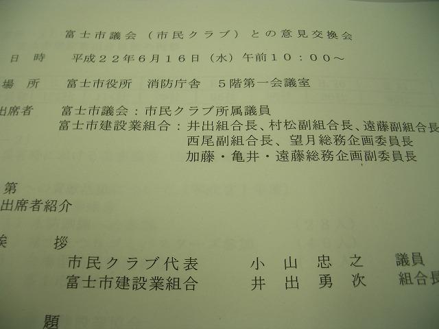 f0141310_2335122.jpg
