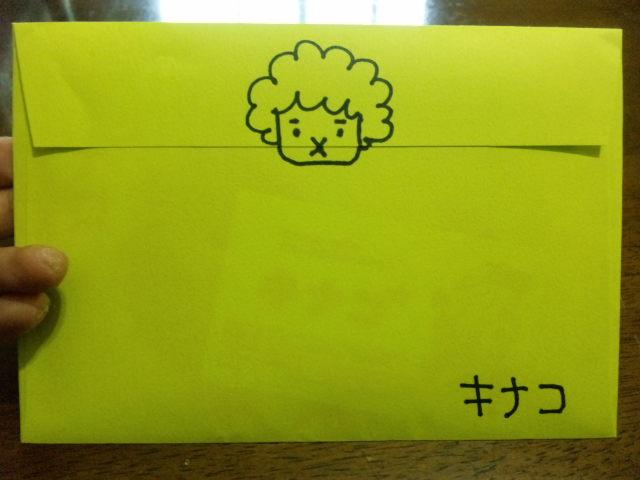 手紙の裏に… _f0115311_11431865.jpg