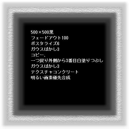 d0048312_2050177.jpg