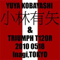 小林 有矢 & TRIUMPH T120R(2010 0518)_f0203027_902772.jpg