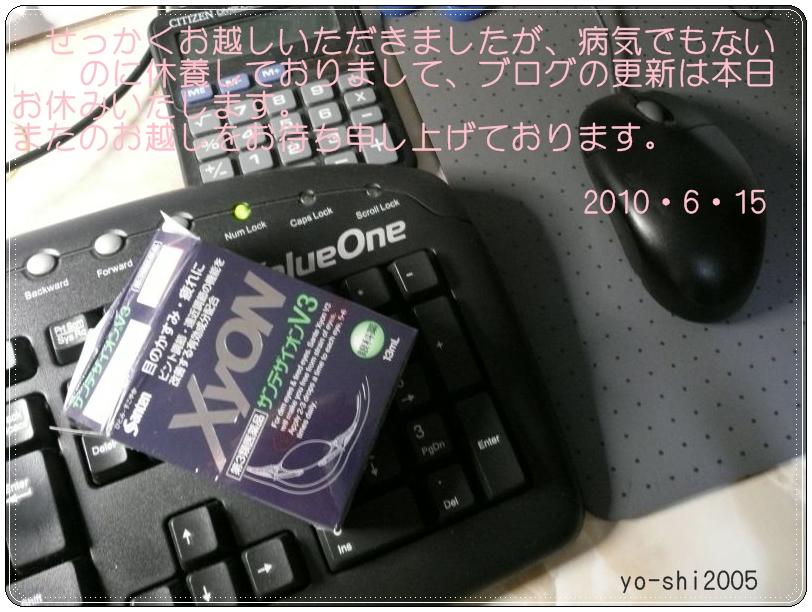e0033229_2014256.jpg