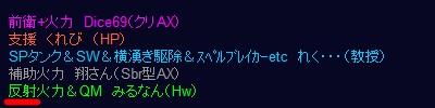 f0201433_201337100.jpg
