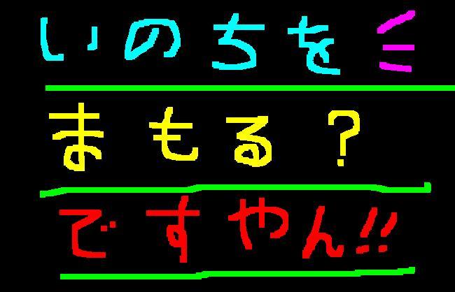 f0056935_955041.jpg