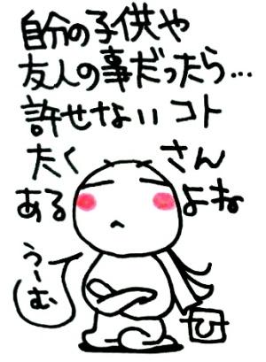 c0088343_2013440.jpg