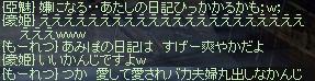 d0087943_0221589.jpg