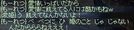 d0087943_0232961.jpg