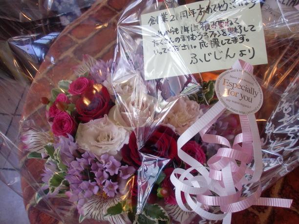 開店記念日_f0173549_136534.jpg