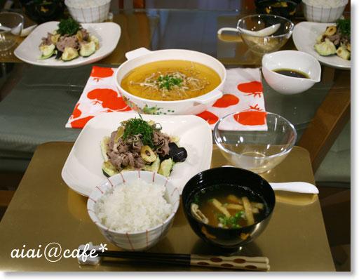 水茄子と冷牛しゃぶのサラダ風_a0056451_1332323.jpg