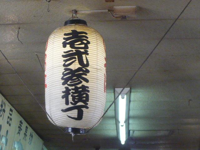 市内観光~阿吽(あうん) @仙台_c0100865_773096.jpg