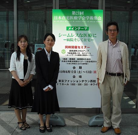 プログラム|日本看護研究学会第45回学術集会