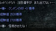 f0233667_832324.jpg