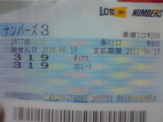 f0096569_7261527.jpg