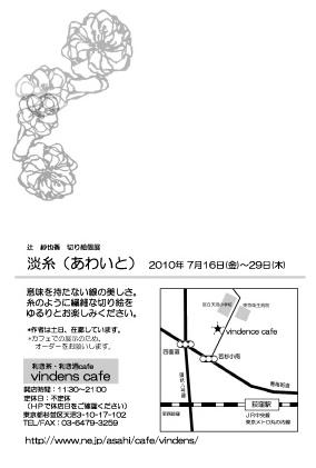 b0172370_1822867.jpg
