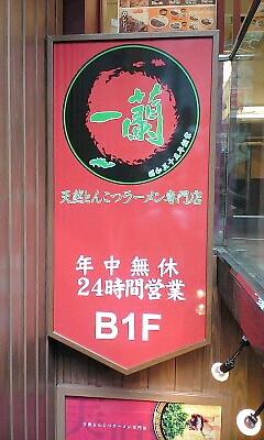 b0081979_1929491.jpg