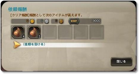 e0080379_038422.jpg