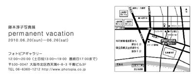 f0144892_1534250.jpg