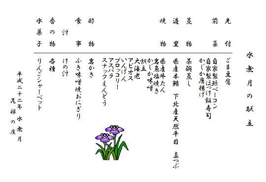 f0217305_2037455.jpg