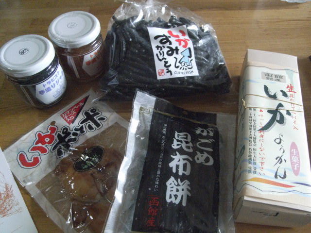 函館土産_e0116211_9125788.jpg