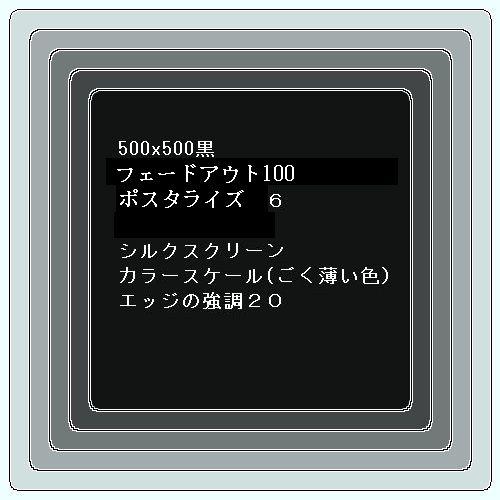 d0048312_2244029.jpg