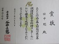 f0084515_16144012.jpg
