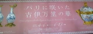 b0145616_2348380.jpg