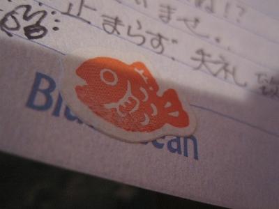 b0087822_2153644.jpg