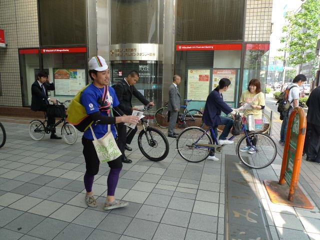 """6/20(金)四国高松\""""BIKE TO WORK\""""です!_f0063022_174614.jpg"""