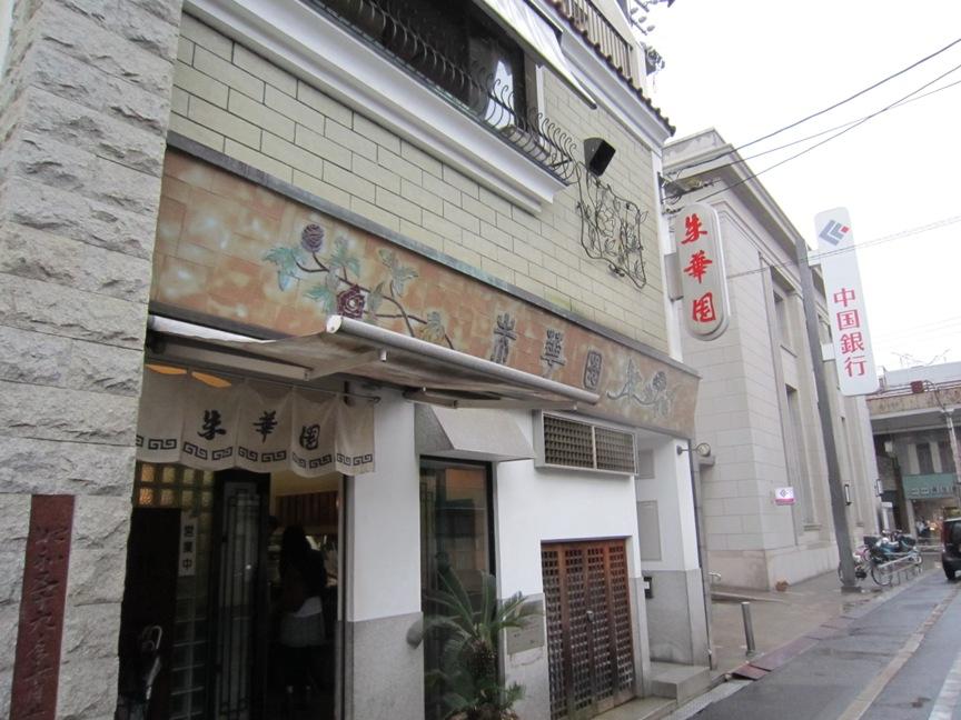 広島旅行 (尾道編)_f0191324_22413779.jpg