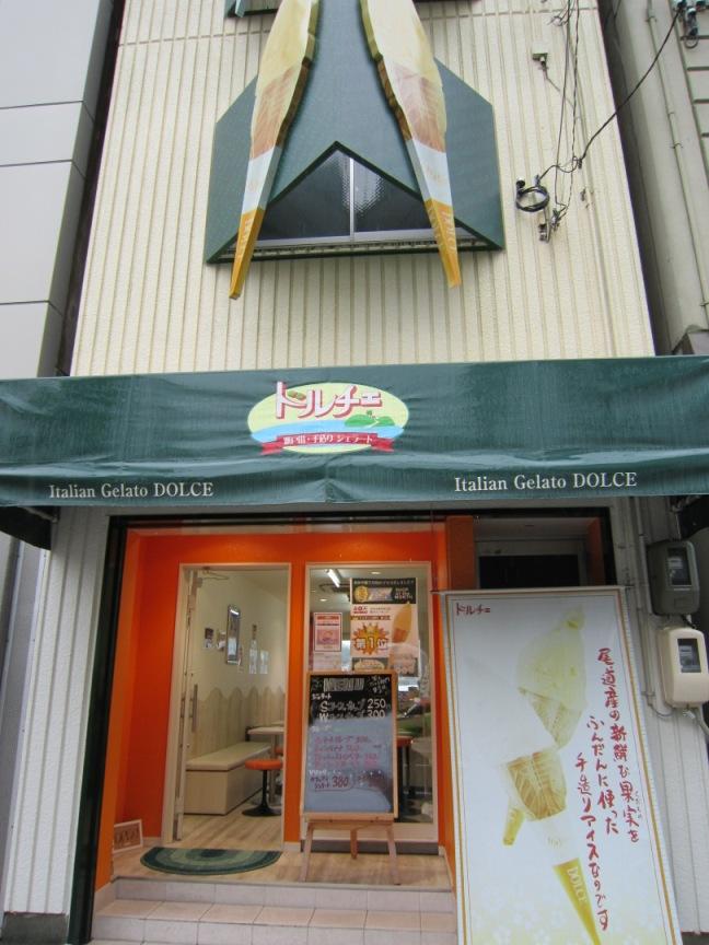広島旅行 (尾道編)_f0191324_22461659.jpg