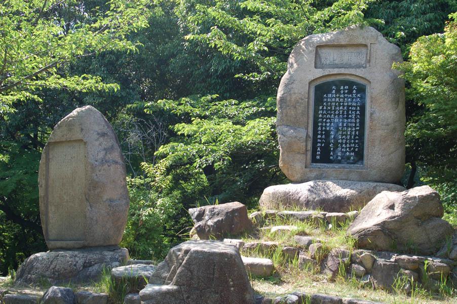 坂本龍馬、勝海舟ゆかりの地 in 神戸 その2_e0158128_0263218.jpg