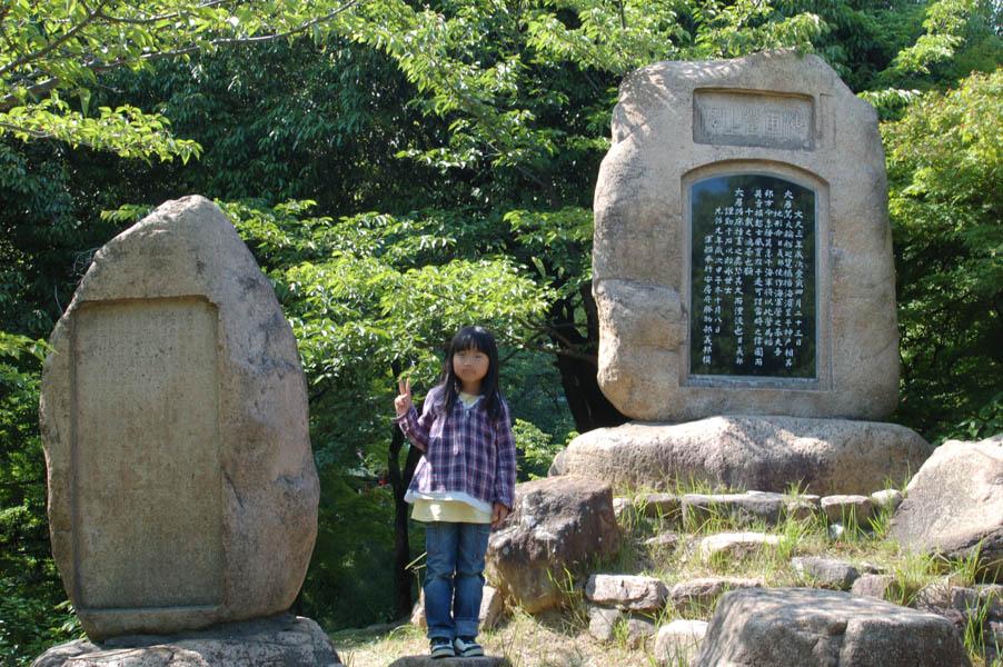 坂本龍馬、勝海舟ゆかりの地 in 神戸 その2_e0158128_0292330.jpg