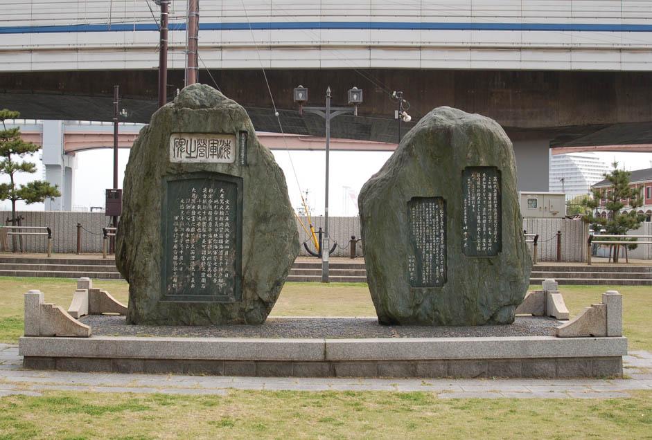 坂本龍馬、勝海舟ゆかりの地 in 神戸 その2_e0158128_0354284.jpg