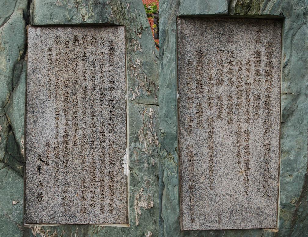 坂本龍馬、勝海舟ゆかりの地 in 神戸 その2_e0158128_0361050.jpg