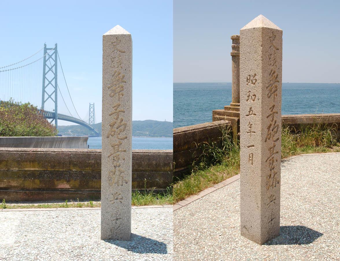 坂本龍馬、勝海舟ゆかりの地 in 神戸 その3_e0158128_23421080.jpg