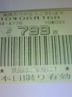 f0065228_20241047.jpg