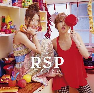 RSP 初の海外ライブ公演、「アニメエキスポ2010」への出演決定!_e0025035_152637100.jpg