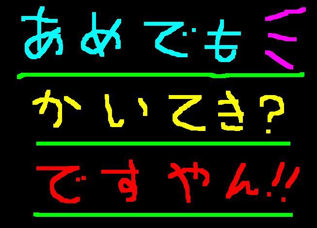 f0056935_19551482.jpg