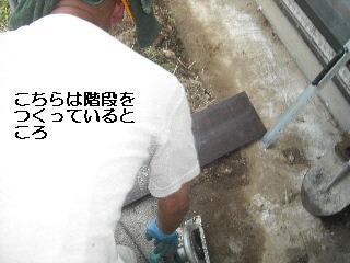 f0031037_19531018.jpg