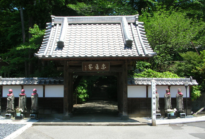 足利 長林寺(西宮) 小林福太郎_e0127948_1751526.jpg