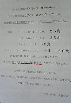 b0051052_1084375.jpg