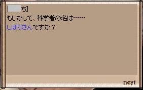 b0176953_17215380.jpg
