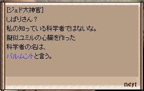 b0176953_1722443.jpg