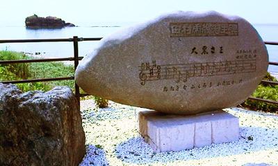 鳥取 -白兎海岸-_d0155569_17242372.jpg